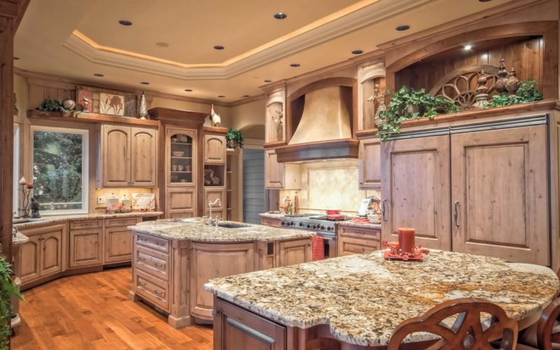 <span>photo image analysis:</span> When Redesigning Your Kitchen