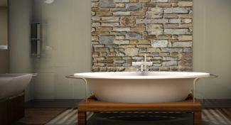 <span>photo image analysis:</span> Freestanding Tubs for Your Bath Remodel